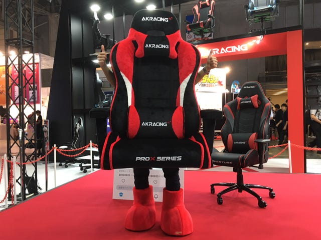 The Gaming Chairs Of The Tokyo Game Show