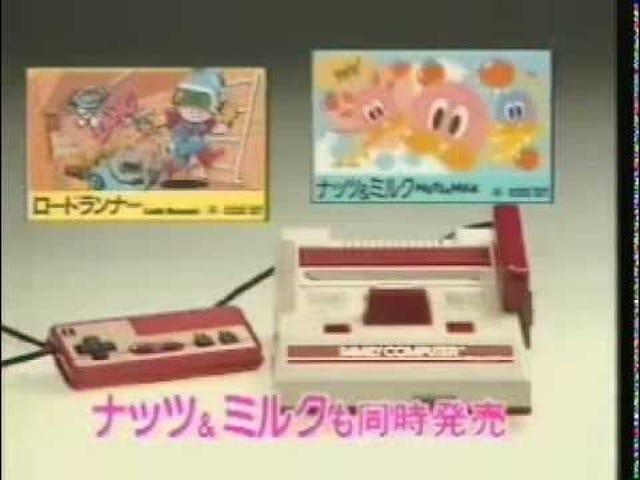 Late TAY Retro: Famicom |  Lode Runner |  TV-kaupallinen (JP)