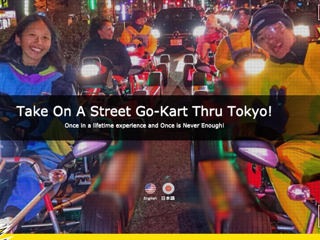 Real-Life (Και εντελώς ανεπίσημη) Mario Kart διέταξε να πληρώσει Nintendo Πάνω από $ 450.000