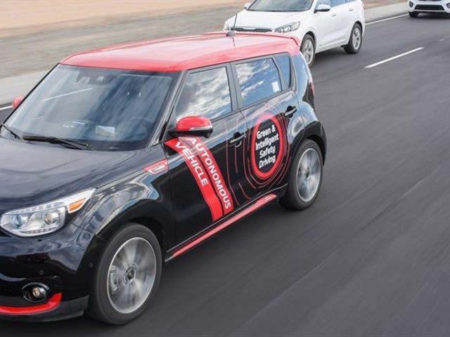 Kia выпустит автономный автомобиль к 2030 году под новым брендом