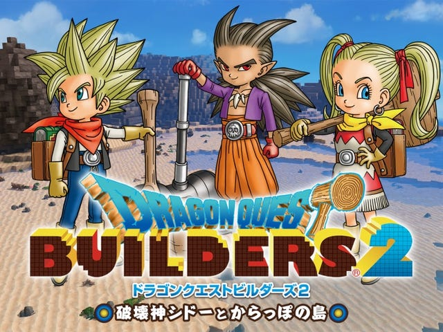 Dragon Quest Builders director Kazuya Nino has announced he's leaving Square Enix, where he's been f