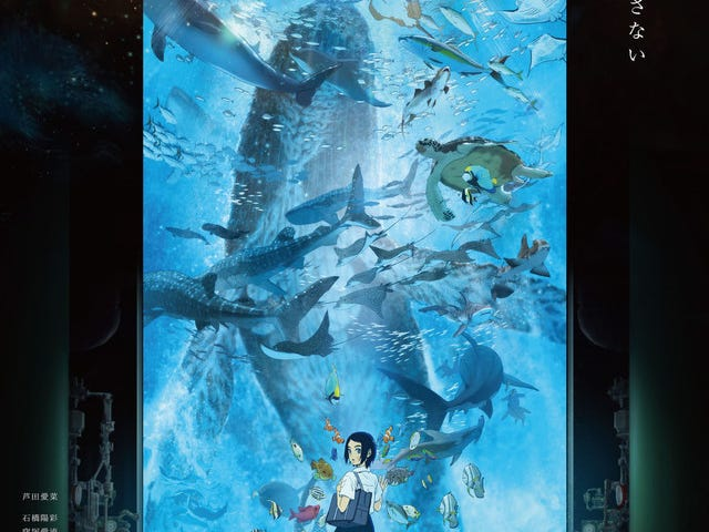 Enjoy the new trailer of the movie of Children of the sea