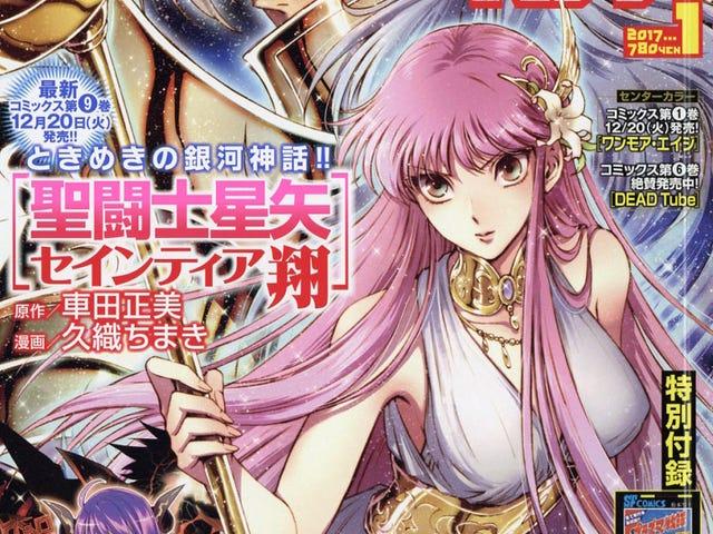 Akita Shoten Champion December Issue will close the 30th Anniversary of Saint Seiya