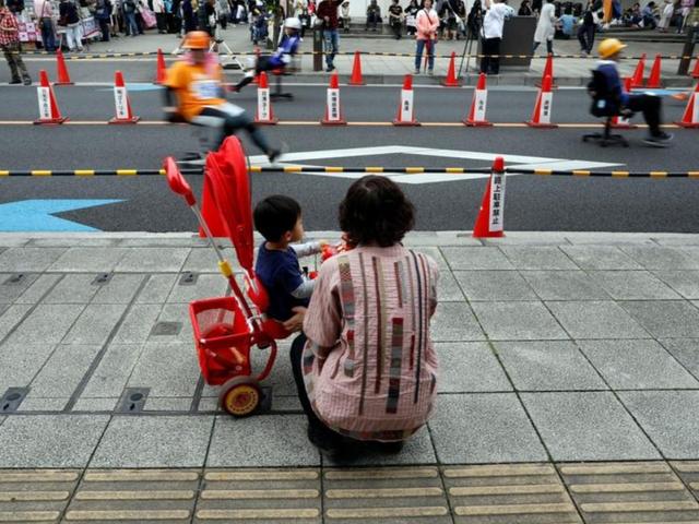 Japan's Office Chair GP