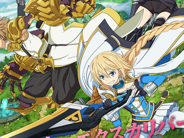 Enjoy the newes promo of Han-Gyaku-Sei Million Arthur´s anime