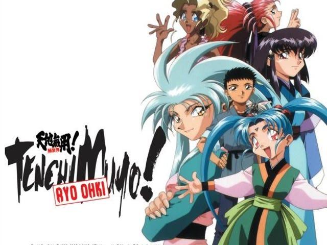 새로운 Tenchi Muyo 's Ova의 첫 프로모션을 즐기십시오!