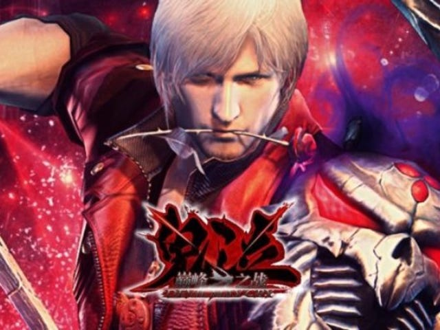 <i>Devil May Cry</i> Mobile Game ilmoitti Kiinalle
