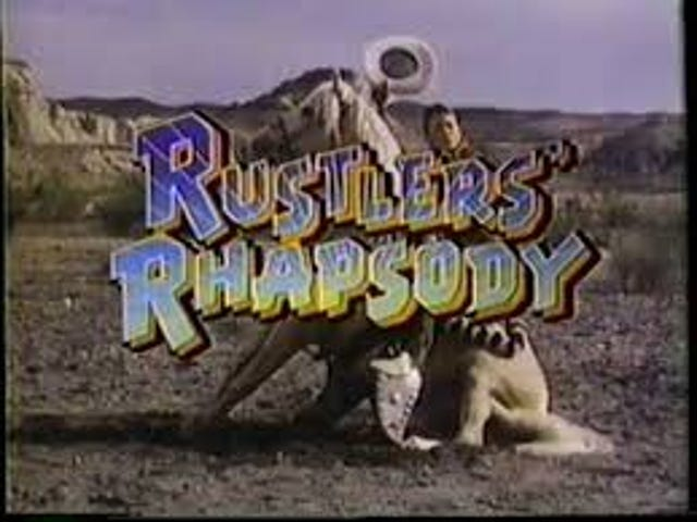 บทกวีของ Rustlers (1985)