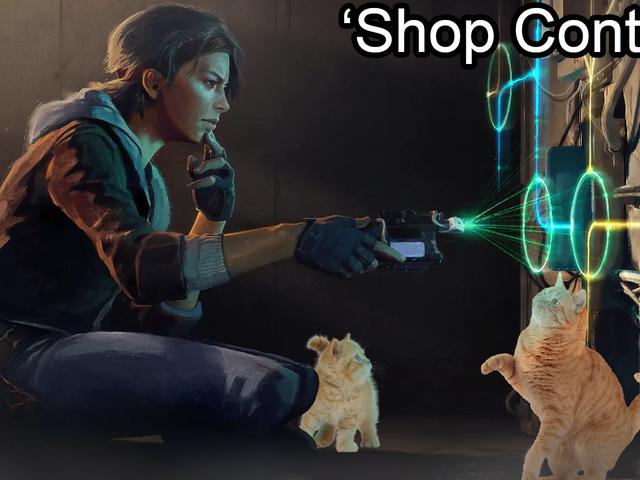 Διαγωνισμός κατάστημα: Σεβαστείτε την ημέρα γάτας σας