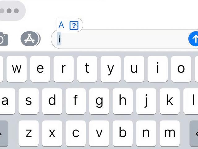 Una nueva actualización de iOS soluciona el problema del autocorrector del iPhone