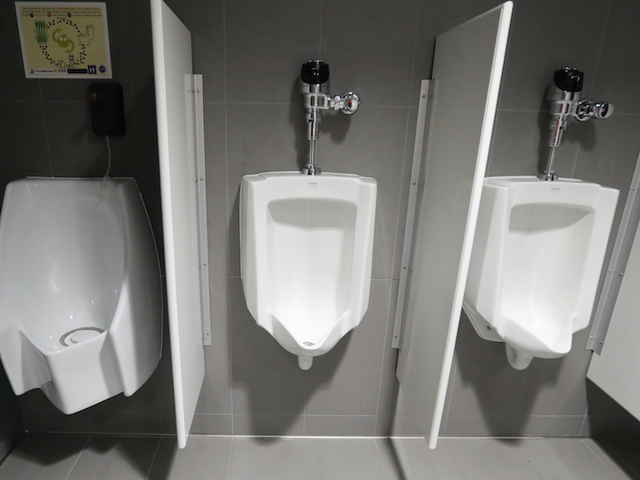 Indian College Puts Surveillance Cameras in Men's Room to Deter Cheating