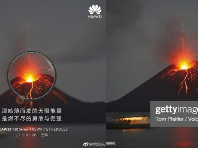 La imagen de la derecha es de Getty. La de la izquierda es la misma, aunque en el anuncio del Huawei P30 Pro (y no es la única)