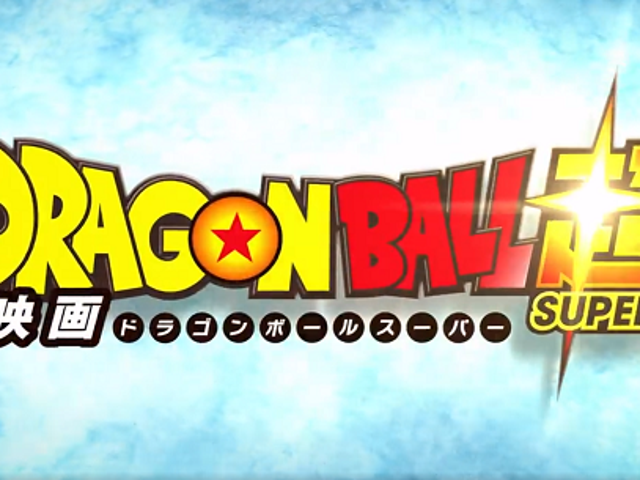 Enjoy the first teaser of the upcoming Dragon Ball Super Movie