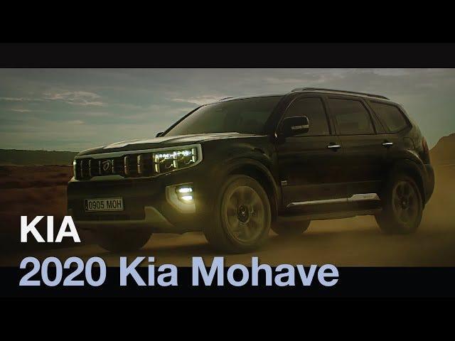 TIL Kia tillverkar en 3-radig kaross på ram, 4wd SUV med en 3.0 V6 diesel