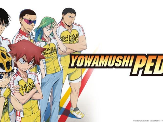 Педаль Yowamushi буде мати третій сезон!