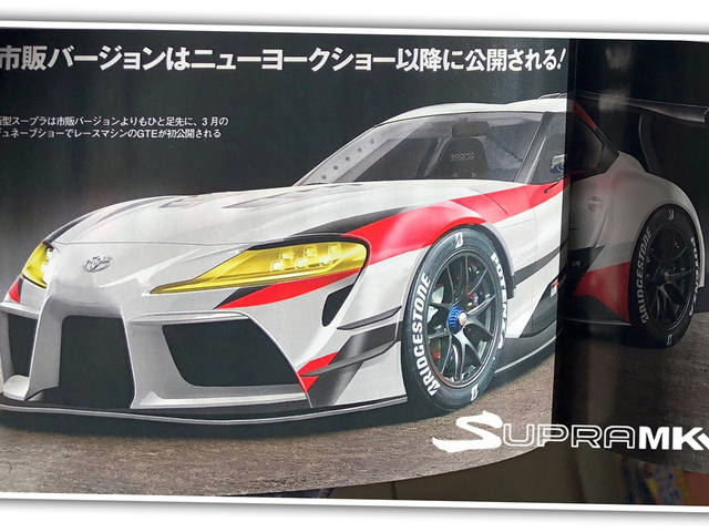 This Might Be The New Toyota Supra In Racing Concept Form