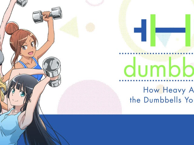 "The Anime Better than 90% of Online Fitness ""Influencers"" - How Heavy are the Dumbbells You Lift?"