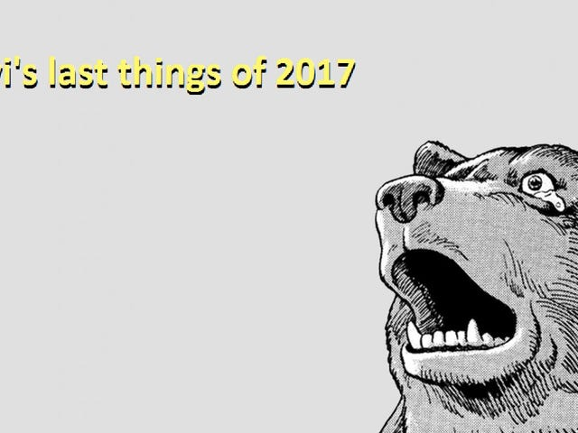 Novi's last things of 2017