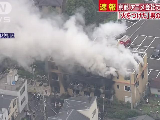 Un incendio provocado en los estudios de anime Kyoto Animation deja decenas de muertos