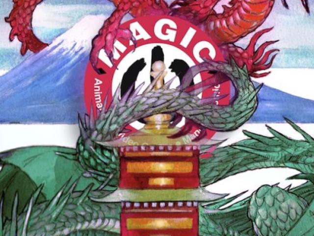 在今年的《摩纳哥漫画日本动漫游戏国际会议》(京都)2018年上,演讲预计将进行