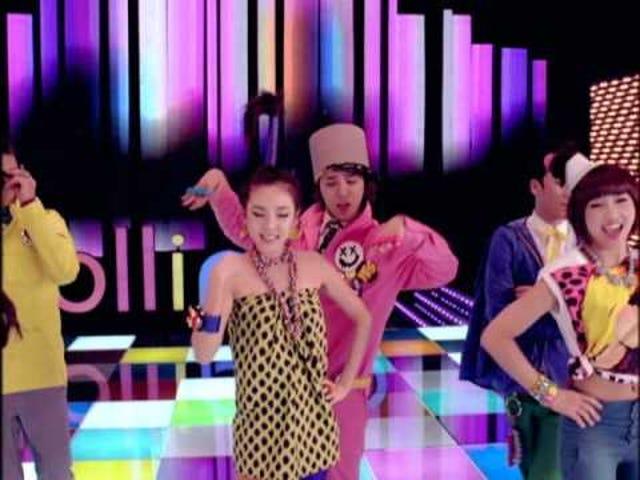 K-Pop Pick Of The Day: Lollipop