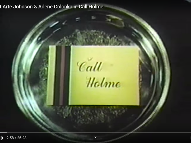 Телефонуйте Холме