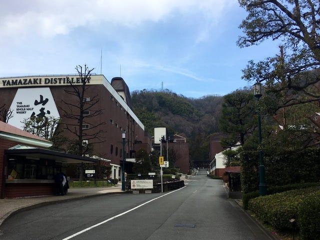 Japansk whiskys fødested