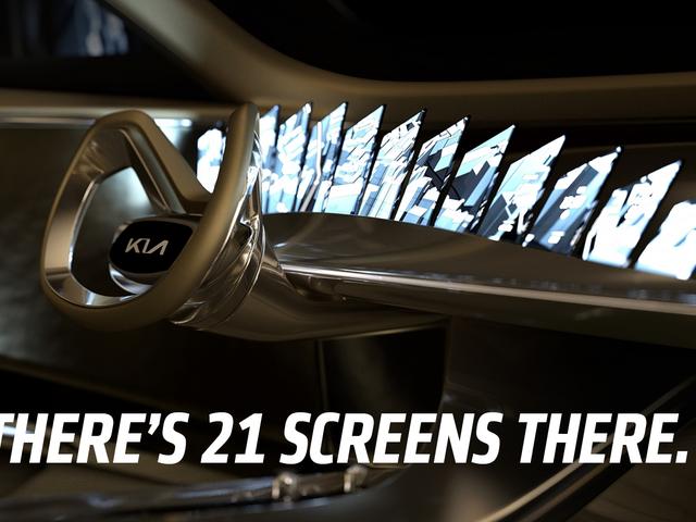 Kia's Electric Concept имеет двадцать один (21) экран