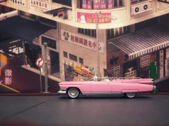 Hour Rule: Tomica Premium Cadillac Eldorado Biarritz
