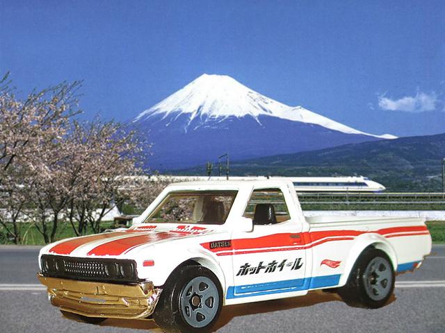 SatutErday : Datsun 620