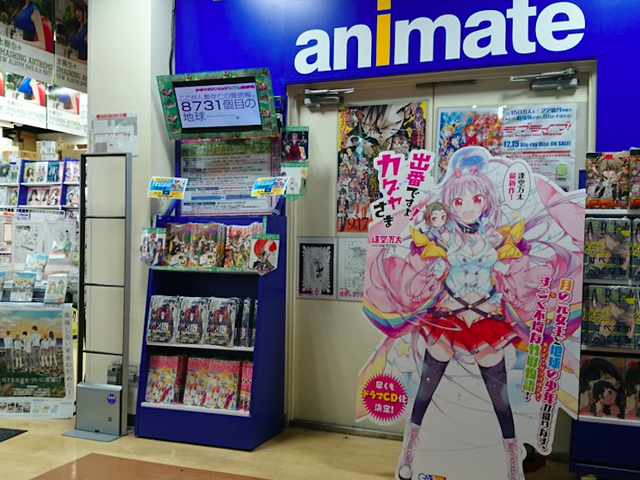 Woman Arrested For Allegedly Making Death Threats To Anime Retailer