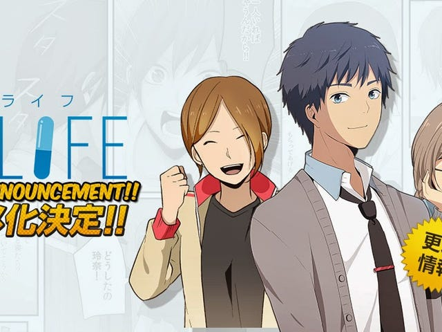 ReLIFE will get an Anime Adaptation