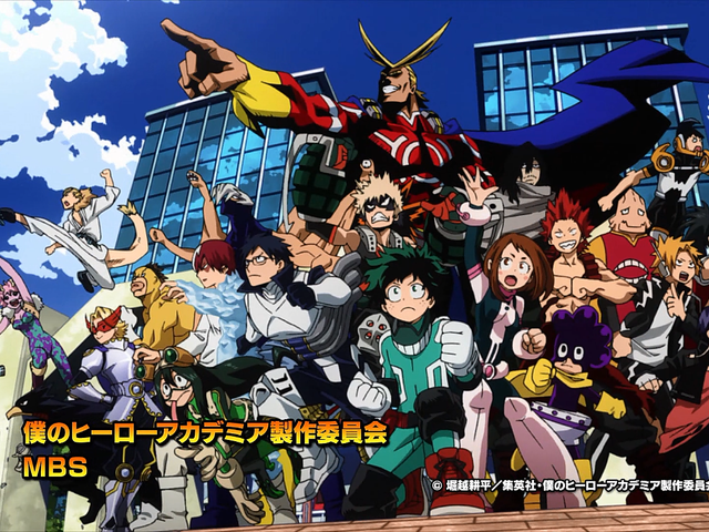 My Hero Academia Season 2 will premier in March!