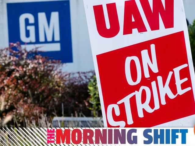 Εξακολουθεί να μην έχει τέλος το βλέμμα για το GM Strike