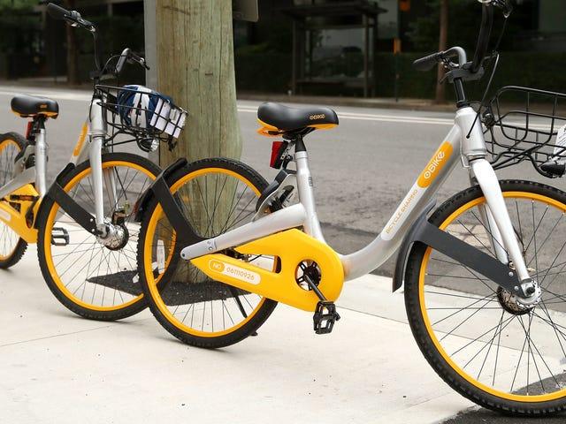 人们是否可以信赖无人自行车共享?