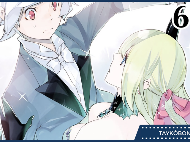 Is it Wrong to Try to Pick Up Girls in a Dungeon? Vol. 6 - Light Novel Review