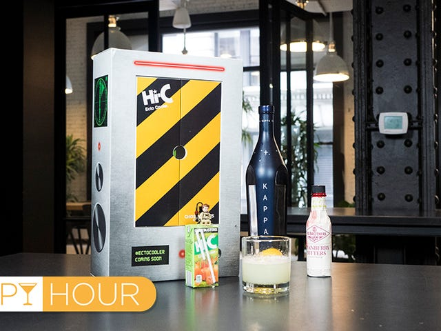 Ecto Sour Is the Drink of the Summer