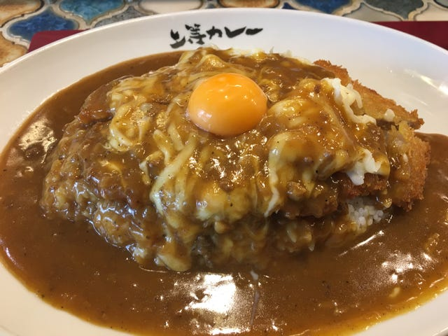 Curry I Ate In Japan, Ranked