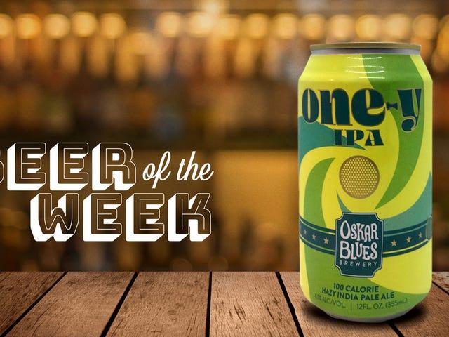 今週のビール:オスカーブルース100カロリーのかすんだIPAはどれくらい良いですか?