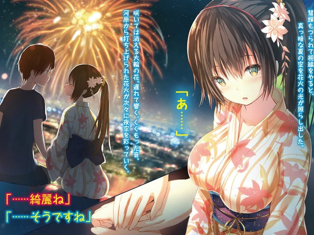 The Light novels of Kawaikereba Hentai demo Suki ni Natte Kuremasuka? gets an anime adaptation