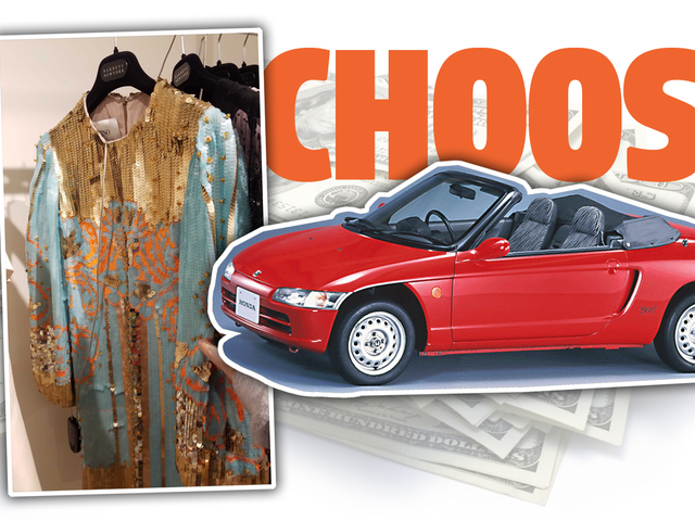 Here's A List Of Cars You Could Buy Instead Of This Ugly Jacket