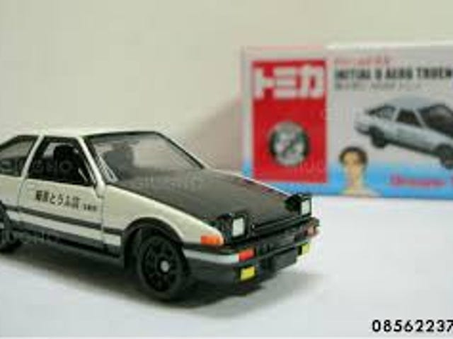 My First Tomica is on the way as we speak