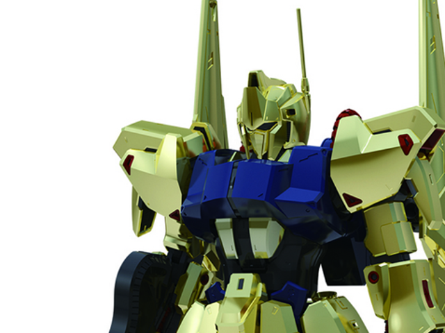 This Golden Gundam Is The Slickest Mobile Suit Toy
