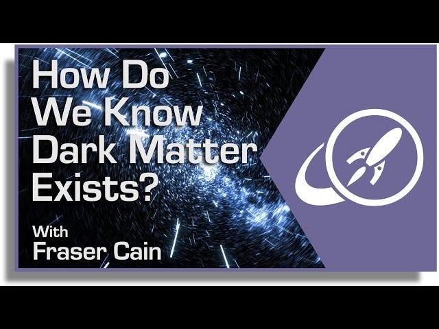 ダークマターの存在をどうやって知るのか