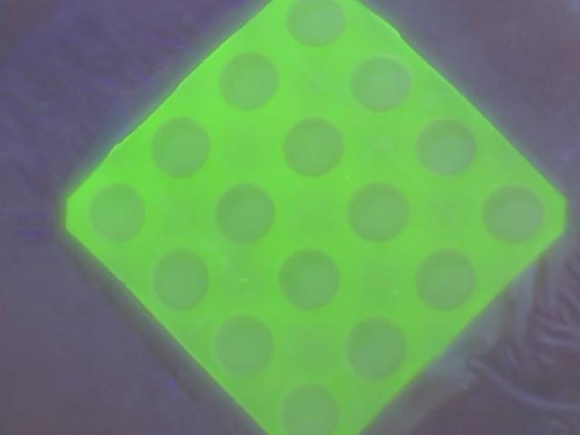 यह पट्टी हरे रंग की हो जाती है जब आप संक्रमित होते हैं