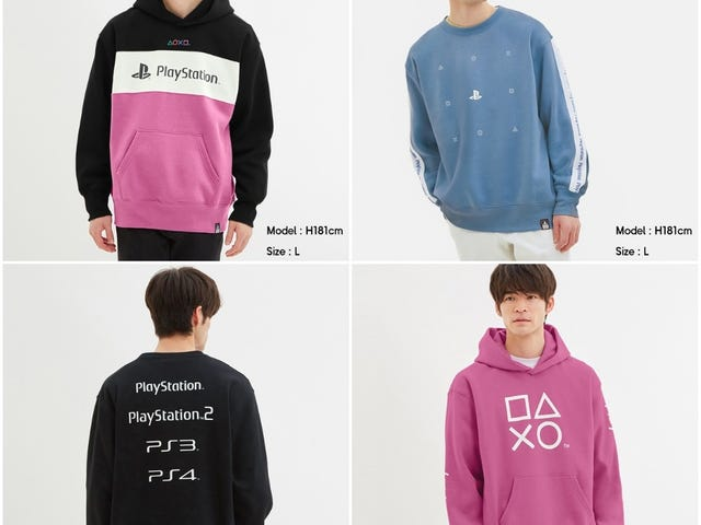 Japanese clothing chain GU, which is owned by Uniqlo's parent company, is doing a collaboration with