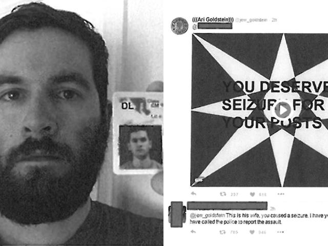 Een Grand Jury noemde Just Tweed een Animated GIF 'Assault With a Deadly Weapon'