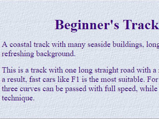 SCUD Race New Game +, Curso para iniciantes