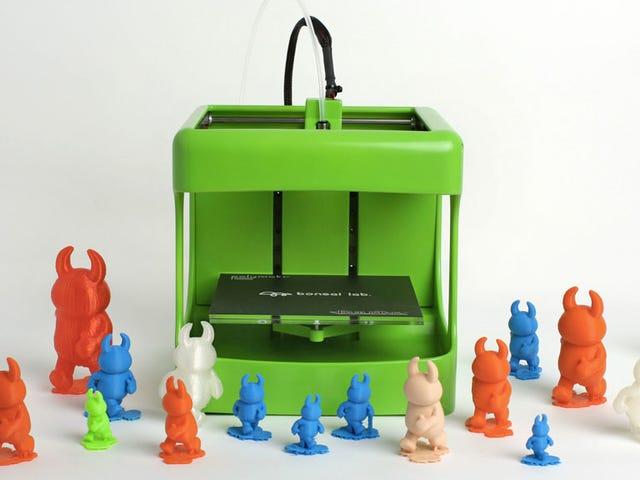 เครื่องพิมพ์ 3D นี้ปลอดภัยกว่าสำหรับเด็ก