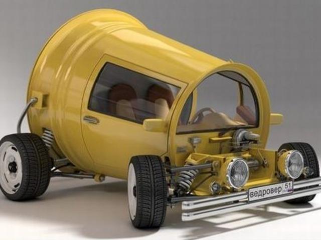 Russian concept car